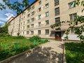 Продажа квартиры: Екатеринбург, ул. Машинная, 42/1 (Автовокзал) - Фото 1