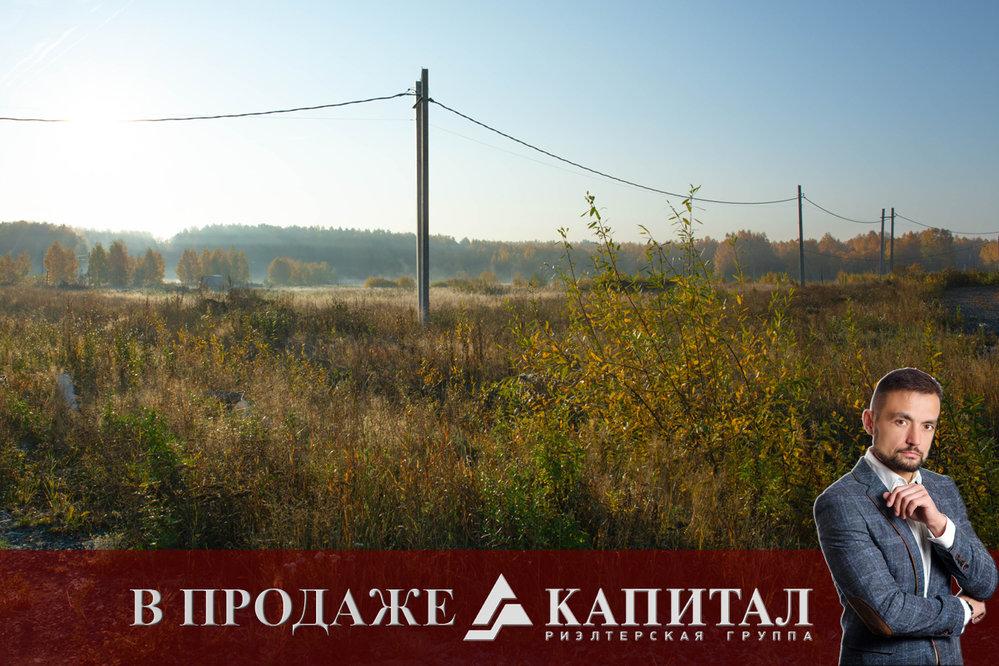 к.п. Князевское, уч. 148 (городской округ Первоуральск, п. Хрустальная) - фото земельного участка (1)