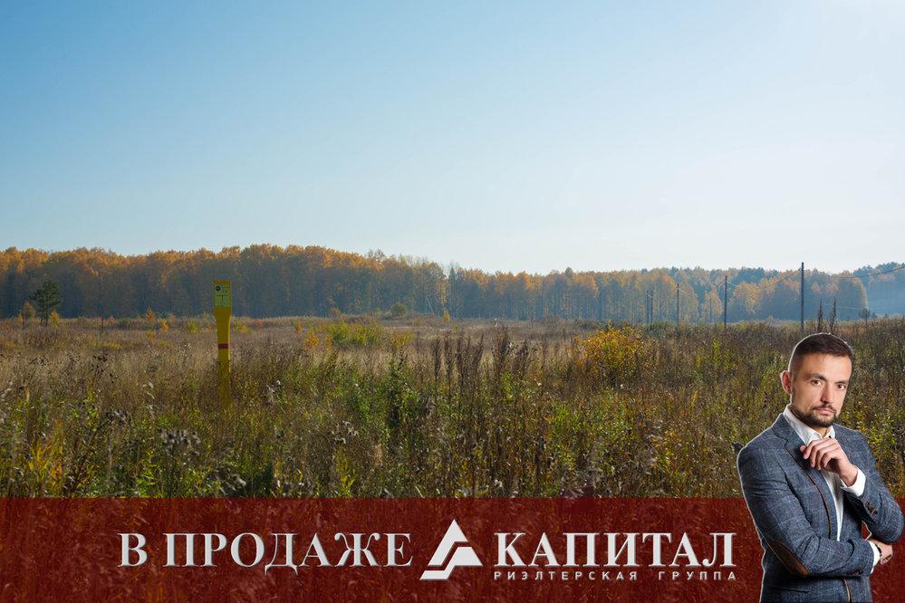 к.п. Князевское, уч. 107 (городской округ Первоуральск, п. Хрустальная) - фото земельного участка (1)