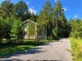 Продажа земельного участка: с. Малобрусянское (городской округ Белоярский) - Фото 1