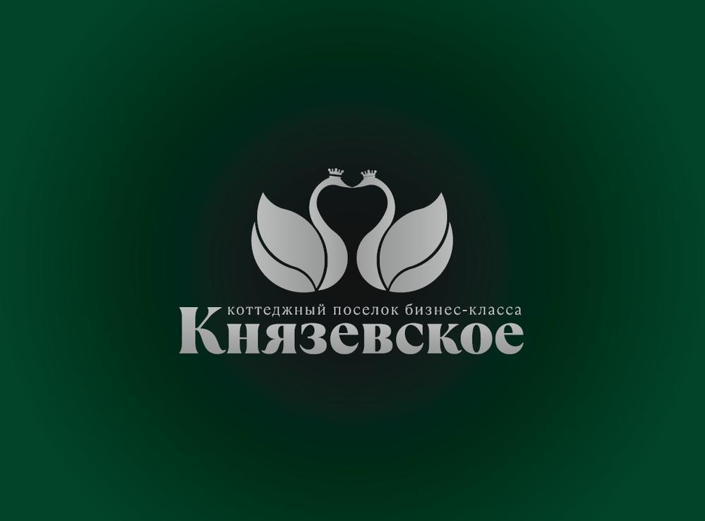 к.п. Князевское, ул. Александра Невского, 32 (городской округ Первоуральск, п. Хрустальная) - фото земельного участка (2)
