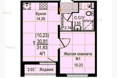 Екатеринбург, ул. Евгения Савкова, 35 (Широкая речка) - фото квартиры