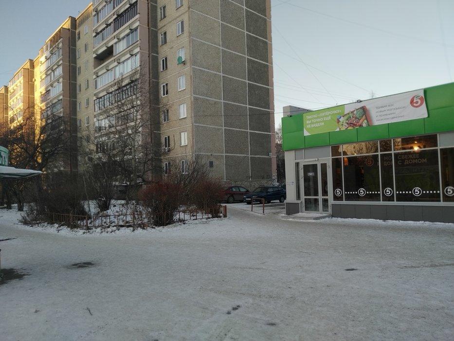 Екатеринбург, ул. Академика Бардина, 5 к.3 (Юго-Западный) - фото комнаты (1)