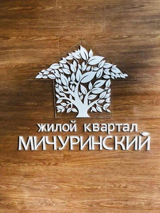 Екатеринбург, ул. Широкореченская, 43 (Широкая речка) - фото квартиры (1)
