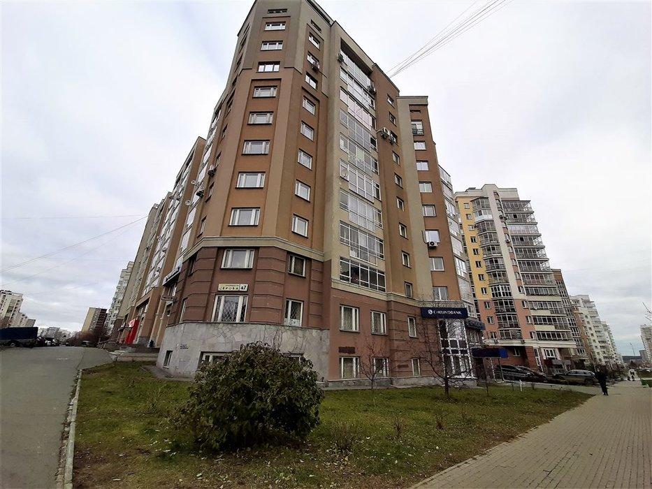 Екатеринбург, ул. Серова, 47 (Автовокзал) - фото квартиры (1)