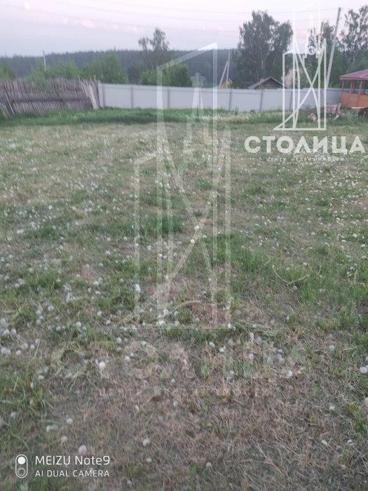 г. Арамиль, ул. Фурманова (городской округ Арамильский) - фото земельного участка (1)