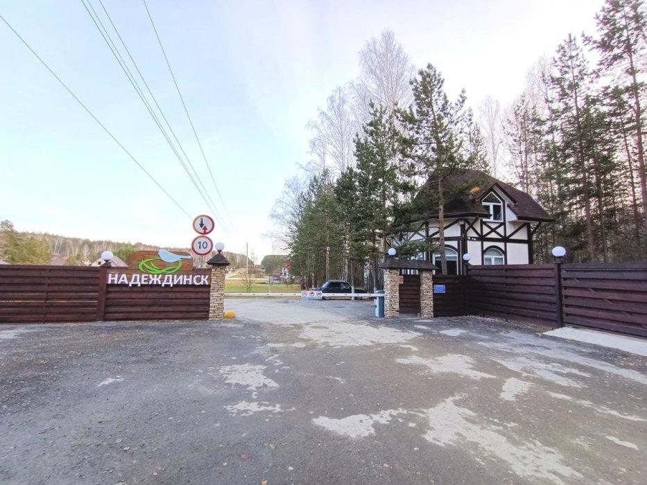 к.п. Надеждинск (городской округ Белоярский) - фото коттеджа (1)