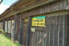 г. Нижняя Салда, ул. Карла Либкнехта, 157 (городской округ Нижняя Салда) - фото дома