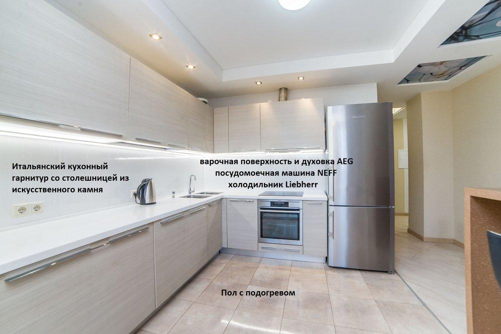 Екатеринбург, ул. Шевченко, 20 (Центр) - фото квартиры (1)