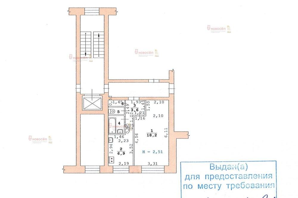 Екатеринбург, ул. Таганская, 52/2 (Эльмаш) - фото квартиры (1)