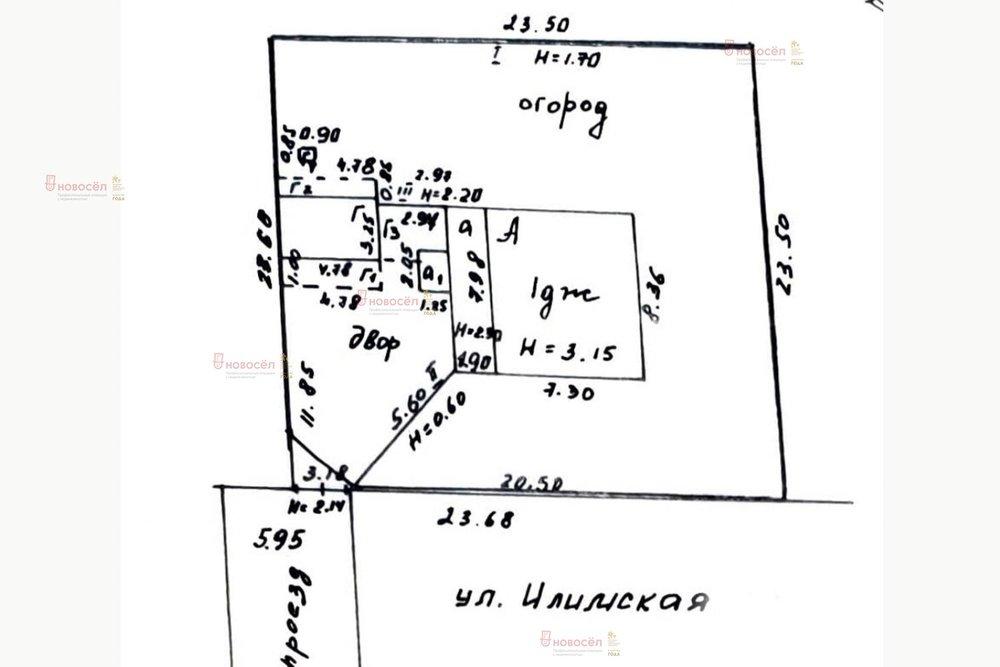 Екатеринбург, ул. Илимская, 61 (Уралмаш) - фото дома (1)