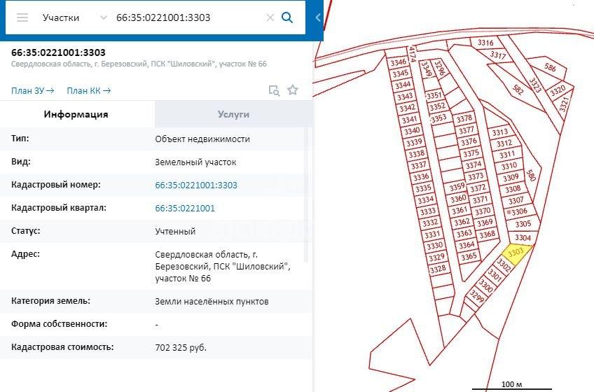 п. Становая, ул. ПСК Шиловский (городской округ Березовский) - фото земельного участка (6)