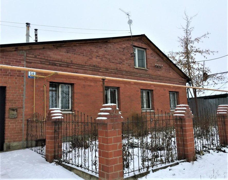 Екатеринбург, ул. Полевая, 50 (Уралмаш) - фото дома (1)