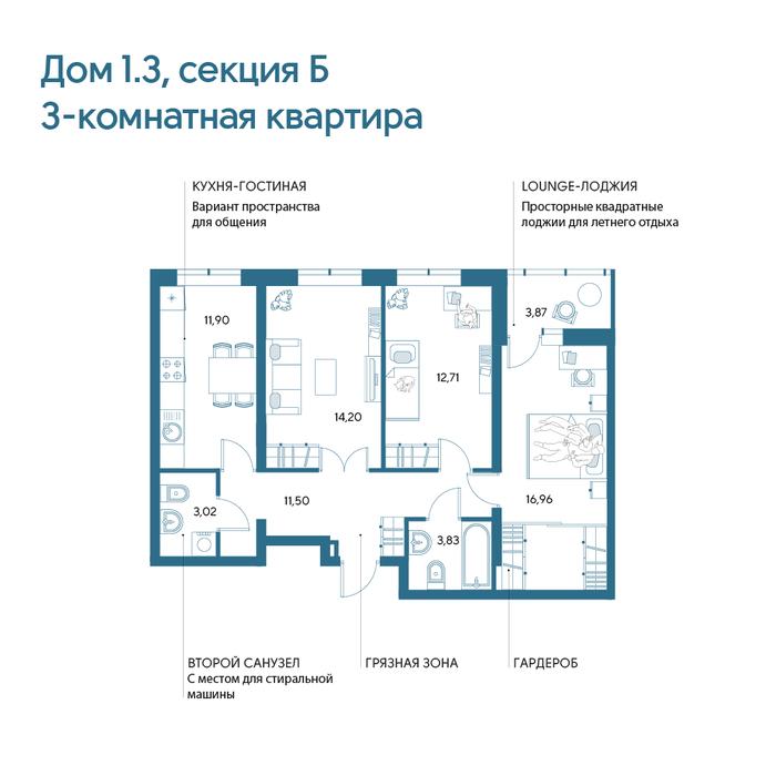 Екатеринбург, ул. Комсомольская, 67/3 (Втузгородок) - фото квартиры (1)