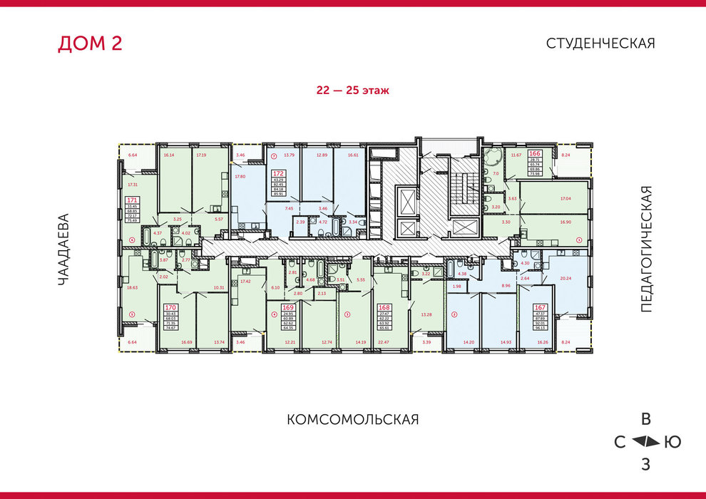 Екатеринбург, ул. Комсомольская, 67/2 (Втузгородок) - фото квартиры (1)
