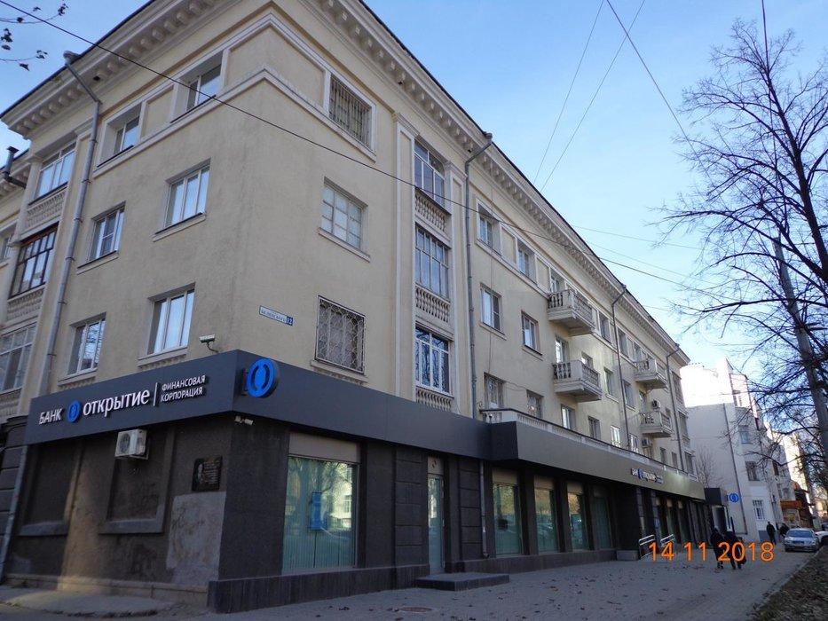 Екатеринбург, ул. Белинского, 12 (Центр) - фото квартиры (1)