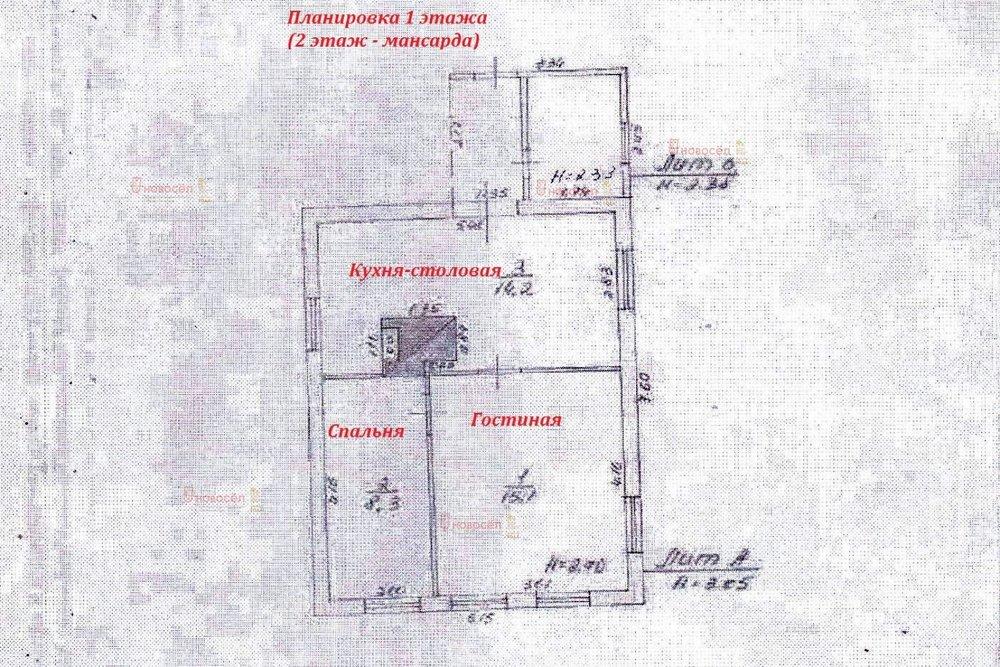 п. Ключевая, ул. 8 Марта, 44 (Нижнесергинский район) - фото дома (1)