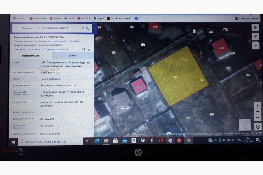 ДНП «Аэродром», ул. Садовая (Екатеринбург, с. Горный щит) - фото земельного участка (1)