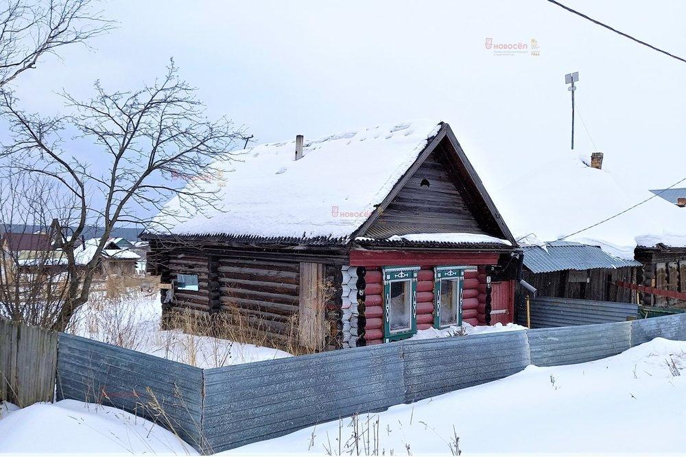 В доломитовый домов п продажа купить недвижимость в германии недорого цены