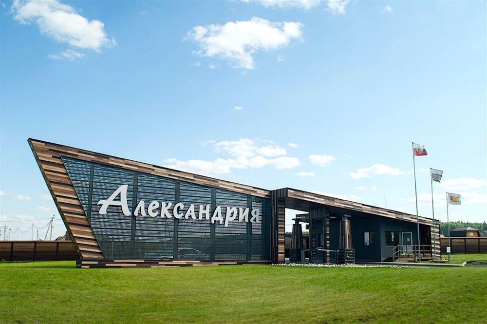 к.п. Александрия, ул. Двенадцатая (городской округ Белоярский, д. Гусева) - фото земельного участка (1)