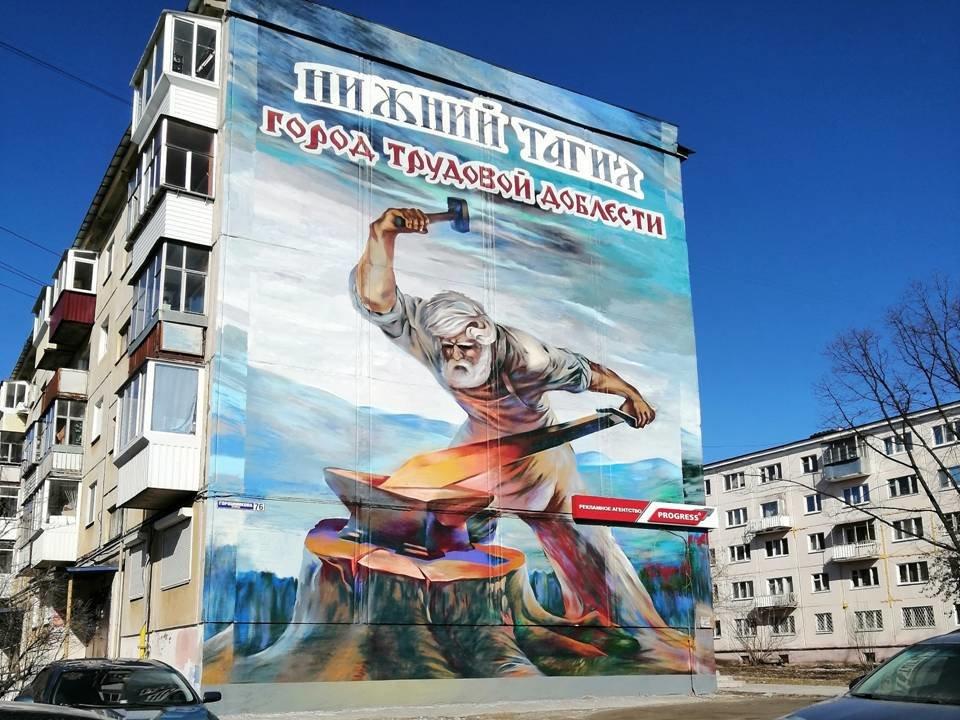 г. Нижний Тагил, ул. Горошникова, 76 (городской округ Нижний Тагил) - фото квартиры (1)