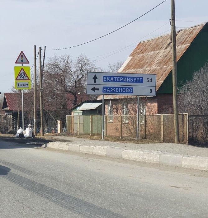 поселок городского типа Белоярский, ул. Северная, 3 (городской округ Белоярский) - фото земельного участка (2)