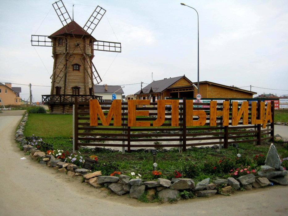 к.п. Мельница, ул. кв-л. Сиреневый, 513 (городской округ Белоярский) - фото земельного участка (1)