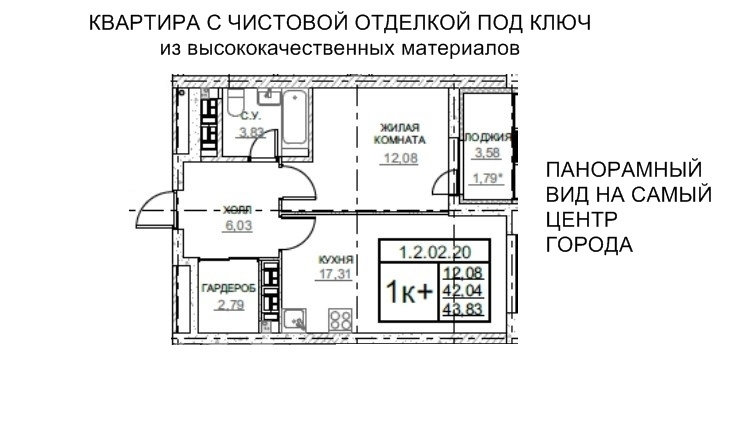 Екатеринбург, ул. Крауля, 1 (ВИЗ) - фото квартиры (1)