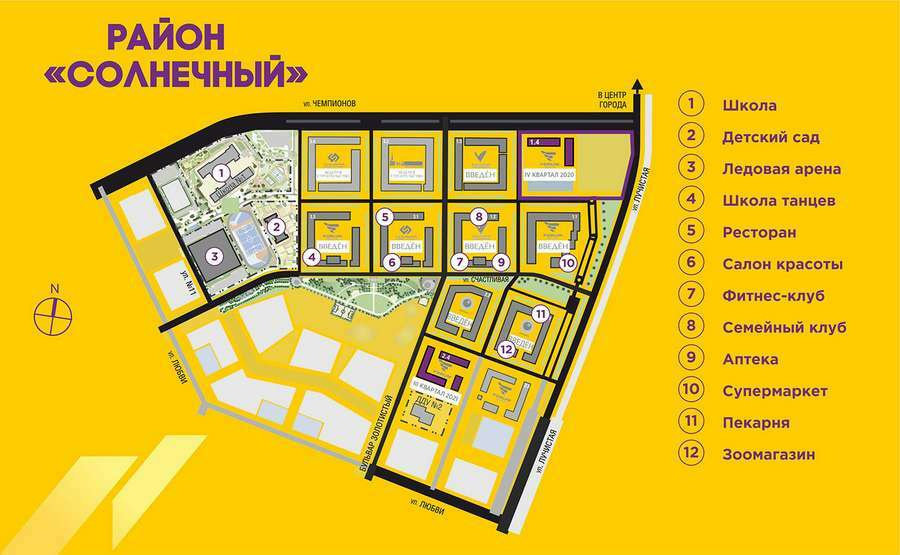 Екатеринбург, ул. Чемпионов, 13 (Солнечный) - фото квартиры (1)