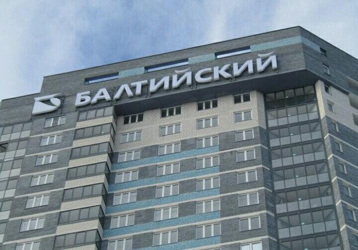 Екатеринбург, ул. Михеева, 2 (УНЦ) - фото квартиры (1)