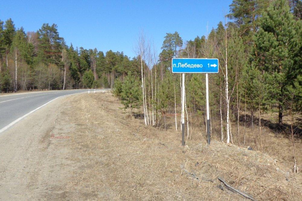 к.п. Лебедево (городской округ Верхняя Пышма) - фото земельного участка (2)