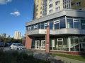 Аренда офиса: Екатеринбург, ул. Островского, 1 (Автовокзал) - Фото 1