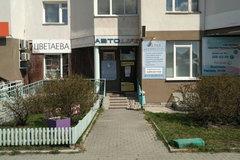 Екатеринбург, ул. Волгоградская, 178 - фото офисного помещения