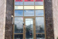 Екатеринбург, ул. Академика Шварца, 20к2 (Ботанический) - фото офисного помещения
