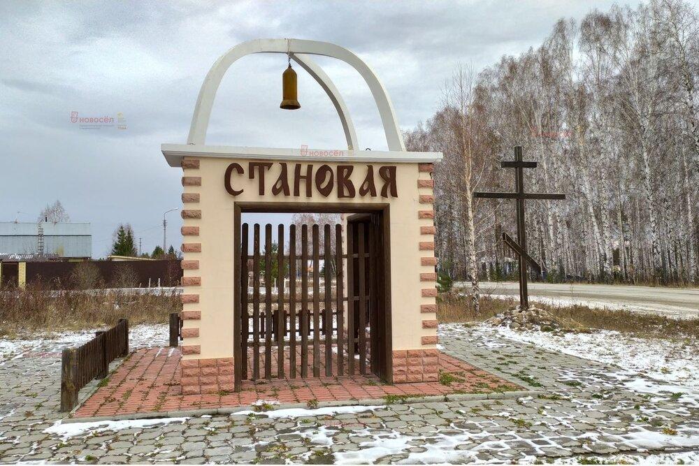 к.п. Становлянка (городской округ Березовский) - фото земельного участка (5)