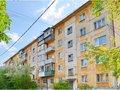Продажа квартиры: Екатеринбург, ул. Титова, 32 (Вторчермет) - Фото 1
