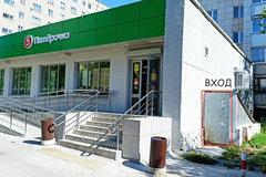Екатеринбург, ул. Коммунистическая, 123 - фото торговой площади