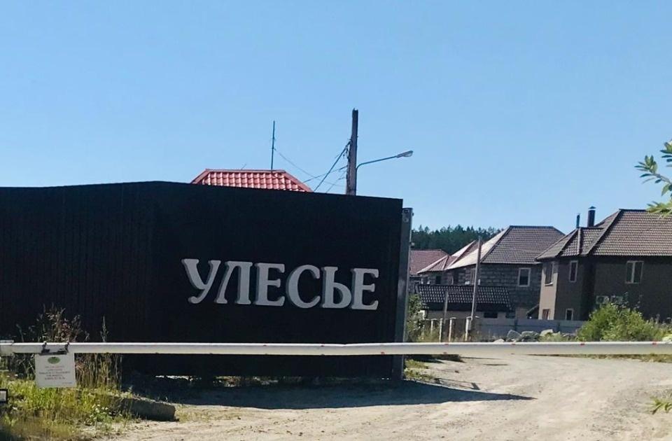 к.п. Улесье (Чкаловский район) - фото земельного участка (1)