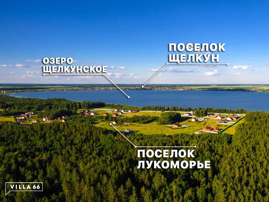 к.п. Лукоморье (городской округ Сысертский, с. Щелкун) - фото земельного участка (3)