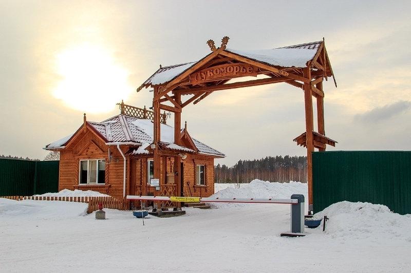 к.п. Лукоморье (городской округ Сысертский, с. Щелкун) - фото земельного участка (5)