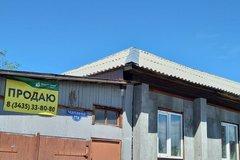 п. Покровское, ул. Чапаева, 11А (городской округ Горноуральский) - фото дома