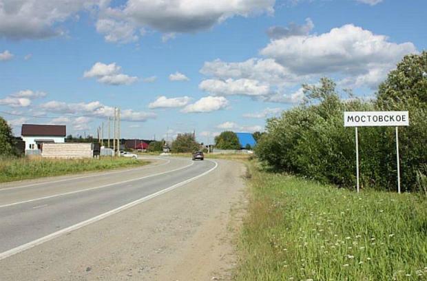 с. Мостовское, ул. Зеленая, 3 (городской округ Верхняя Пышма) - фото земельного участка (1)