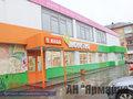 Продажа торговых площадей: Екатеринбург, ул. Машиностроителей, 65 - Фото 1