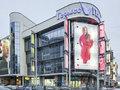 Продажа торговых площадей: Екатеринбург, ул. Малышева, 16 - Фото 1