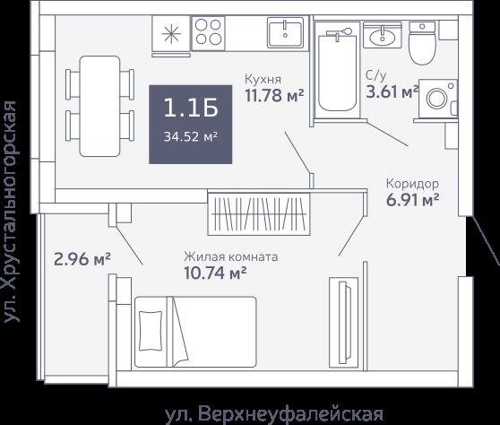 Екатеринбург, ул. Хрустальногорская, 89 стр. (Широкая речка) - фото квартиры (1)