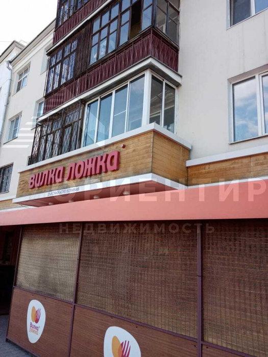 Екатеринбург, ул. Ленина, 83 (Центр) - фото квартиры (1)