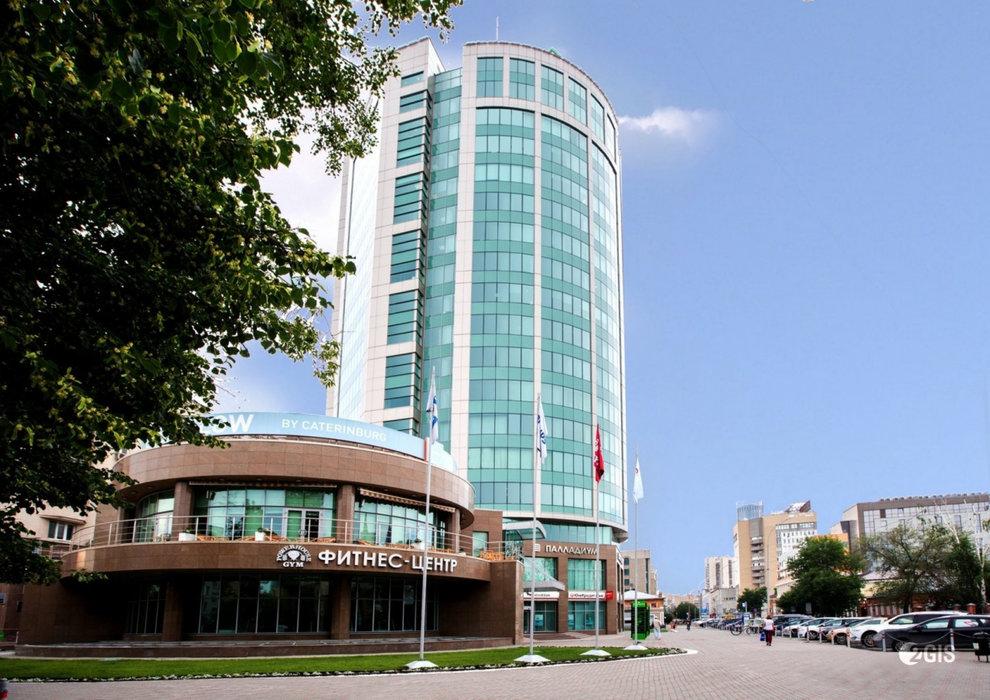 Екатеринбург, ул. Попова, 9 (Центр) - фото комнаты (1)