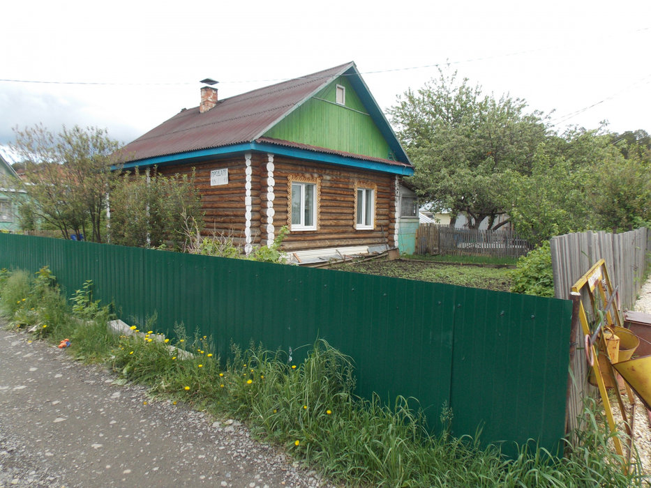 Екатеринбург, КС БЗСК №11 - фото сада (1)