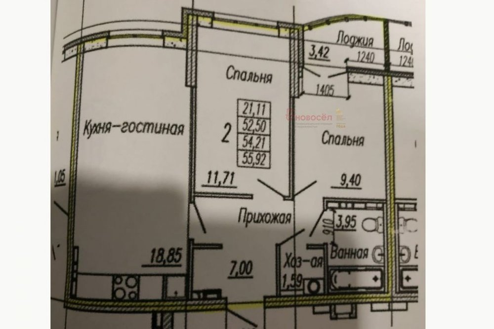 Екатеринбург, ул. Заводская, 73 (Юго-Западный) - фото квартиры (1)