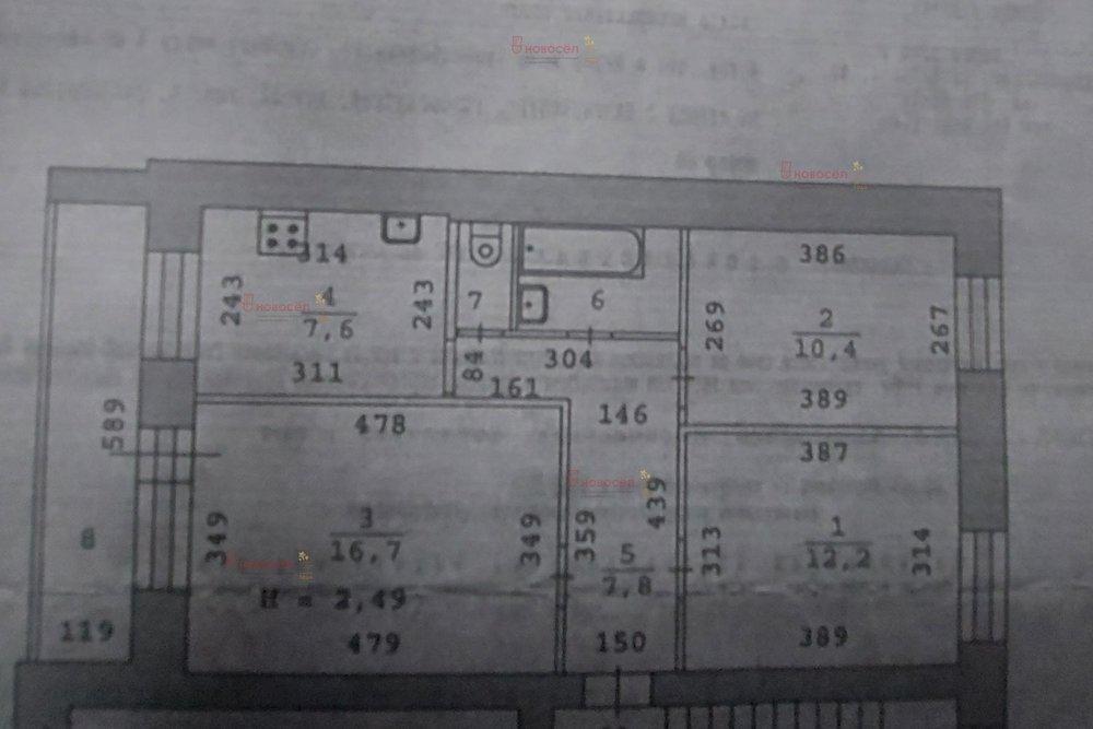 Екатеринбург, ул. Посадская, 28/6 (Юго-Западный) - фото квартиры (1)